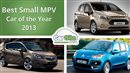 Best Small MPV 2013