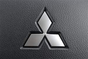 Mitsubishi admit falsification