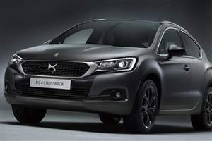 Exclusive DS4 Launched