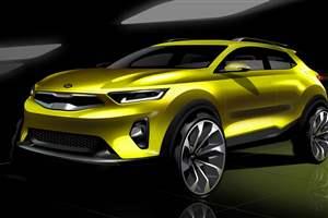 Kia name new SUV