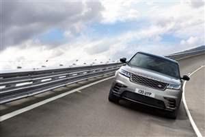 Range Rover Velar: New engine