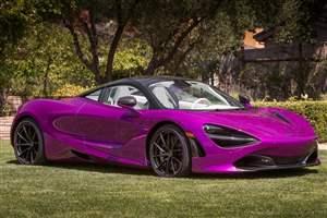 Bespoke McLaren 720S