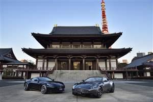 Aston Martin go big in Japan